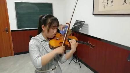 2019全国小提琴艺考第一名梁佳欣