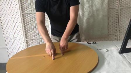 762型号圆桌安装视频