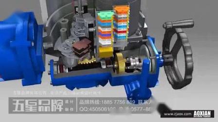 我在电动执行器 阀门动画 产品动画 球阀 CHQ系列截了一段小视频