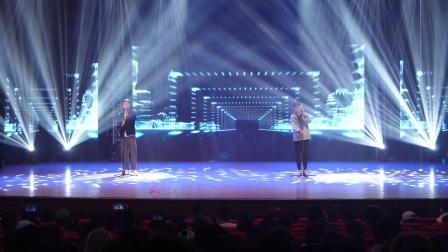 Lamp - 北京交通大学DC CREW专场2019