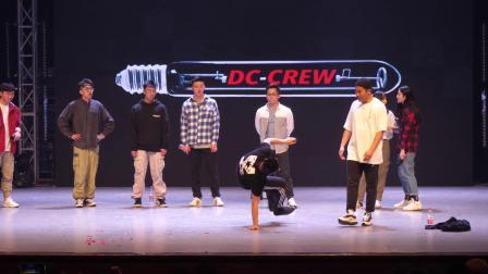 7 to Smoke - 北京交通大学DC CREW专场2019