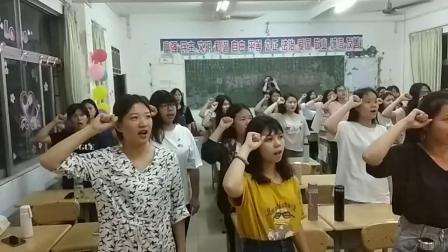 湛江幼儿师范专科学校廉江校区学前教育一系16班团日活动