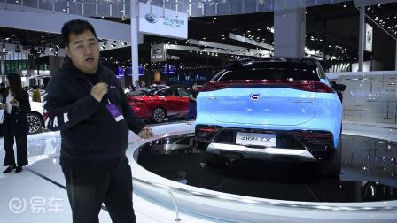 2019上海车展 实拍广汽传祺新能源Aion L