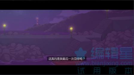 【橘子杨】结束心灵试炼,微笑告别人间(《和平之怒》EP6 大结局)