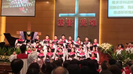 《苦杯》—锡安堂早堂诗班20190420受难复活音乐崇拜