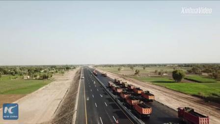 中国公司在巴基斯坦承建的高速公路