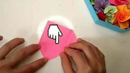 纸艺——玫瑰花的折法