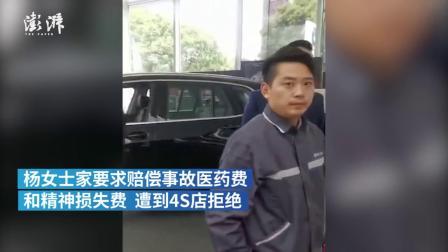 【江苏镇江:女子在丹阳宝德宝马4S店坐宝马车引擎盖维权,称撞击事故中,6个安全气囊都未弹出】