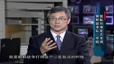 专家_朝鲜战争美国比中国渴望停火_美国发现自己上当了