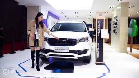 2019上海车展——捷途X70S EV