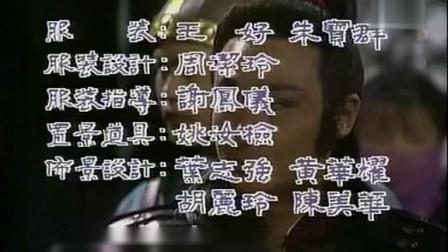 《大唐名捕》吴镇宇版片尾曲