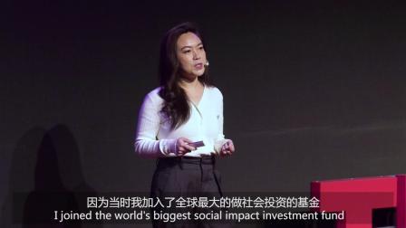 你有没有为人生设置一个DDL?张晶晶@TEDxQingboSt