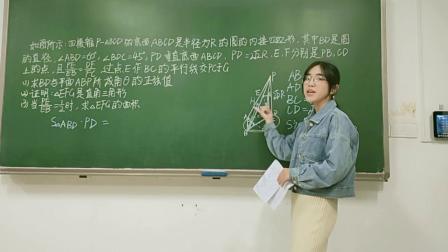 高中数学试讲复试