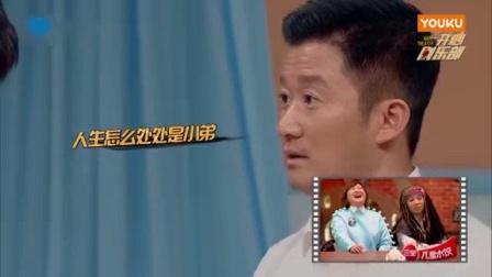 """我在刘奕君遭大潘刁难现场尬舞,战狼吴京展示""""绝命""""功夫截了一段小视频"""