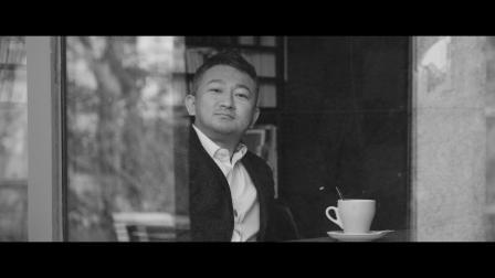 王子强-请多关照MV