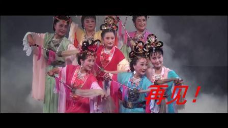 太湖县老年大学艺术团黄梅戏《天仙配》选段:鹊桥四赞
