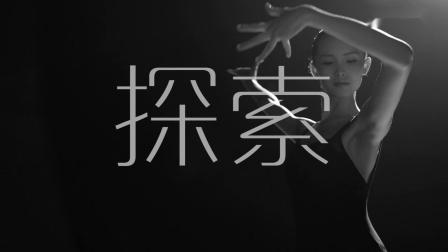 2019美颜秘笈品牌片