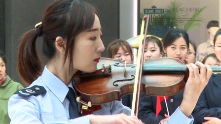 """全国第28个税法宣传月丹东市振兴区税务局《我和我的祖国》歌舞""""快闪""""活动"""