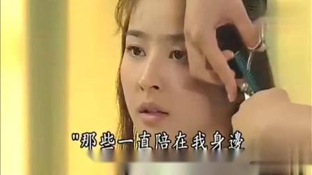高清加油金顺:金顺坚持职业原则,感动资深美发师,答应教她洗头剪发