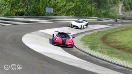 科尼赛克一号与日产2020愿景GT在纽博格林