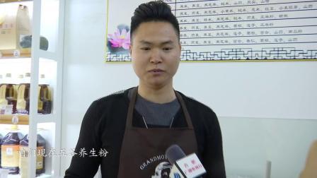0418五谷杂粮粉