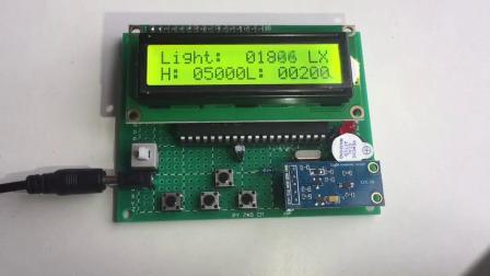 新款基于单片机的光照检测报警设计