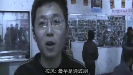 2010年, 黄河慈善厨房5周年采访志愿者和流浪者