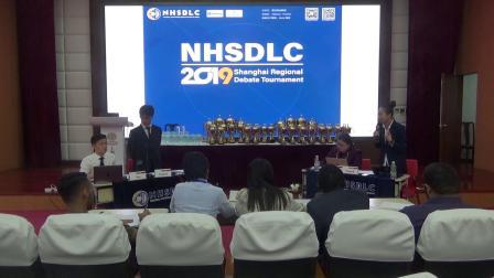 NHSDLC 2019 Spring Shanghai HS Finals