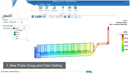 Moldex3D R17 - Studio – 改变探针节点的颜色及利用探针节点产生历程曲线