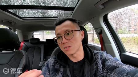 《萝卜小报告》奥迪全新Q3 陈震同学小报告