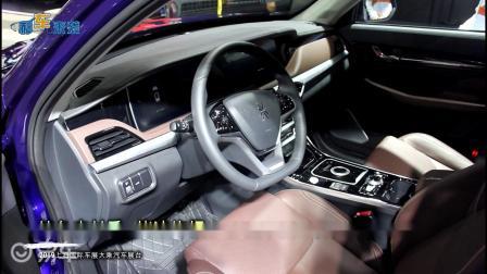 G60S仅售6.99万起,大乘汽车上海车展三款新车上市