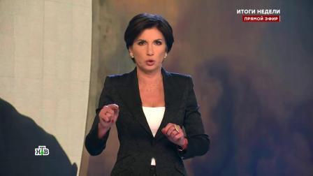 Итоги недели с Ирадой Зейналовой, НТВ [2019.04.21]