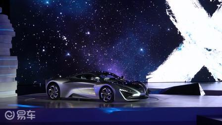ARCFOX发布IMC架构 引领新能源汽车