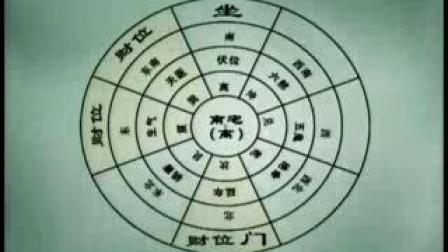 中华风水01-_标清
