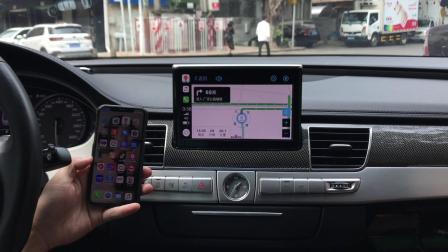 奥迪A8S8升级苹果无线CarPlay系统使用演示
