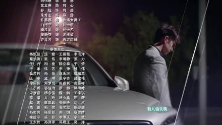 【跳动Dd音符】 OST  电视剧《趁我们还年轻》片尾曲《永不言败》韩沐伯 秦奋