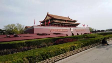 游览故宫博物院
