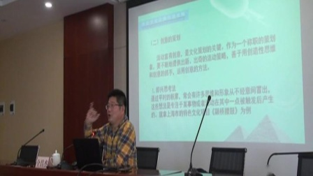 2019浦东新区市民艺术大学教师上岗培训