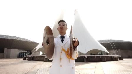 上海海事大学庆祝海军成立70周年快闪