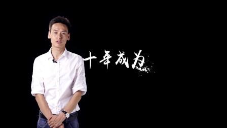 2019暨北生物企业宣传片