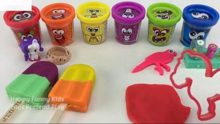 用制作冰激凌冰棒和曲奇模具学习水果的名称惊喜玩具