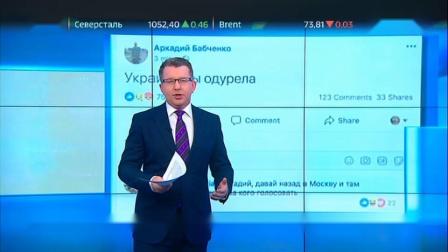 Боль порохобота, куда деваться русофобам после поражения Порошенко?
