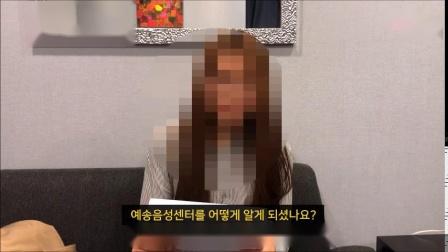 【韩国】嗓音女性化手术术后视频采访分享