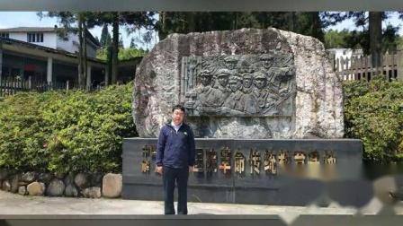 中保华一徐世龙赴井冈山青年干部培训中心学习