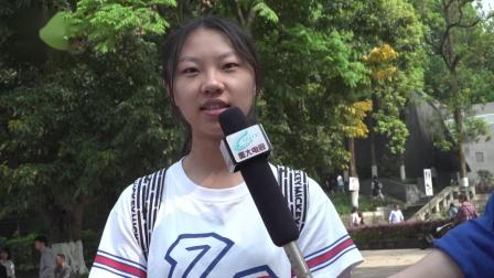 重庆大学2019年春季运动会运动风采