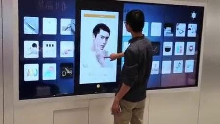 我在有生品见 新零售 互动云货架 智能导购机_超清截了一段小视频