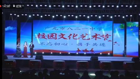 冯玉参加母校2019校院文化节表演葫芦丝曲《打跳欢歌》