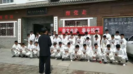 拳经总歌   陈家沟国际太际院校队读诵  领读 陈炳