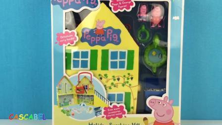 小猪佩奇玩具视频第三季 小猪佩奇动画片(1)