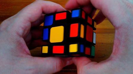 Center Confusion Cube